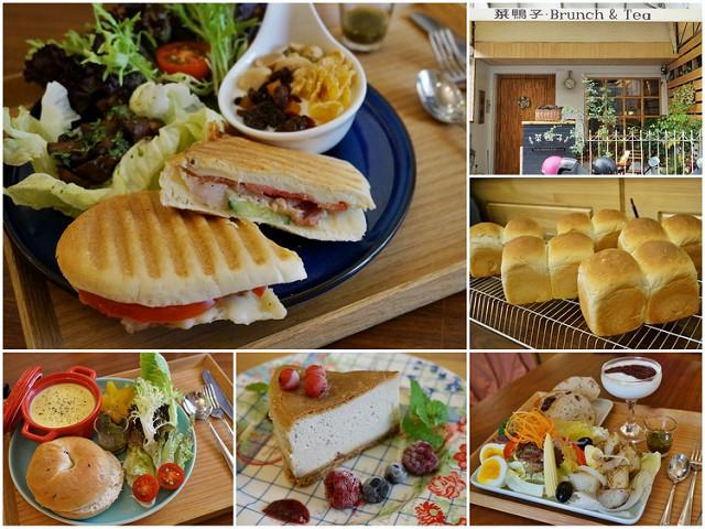 [高雄]溫暖手作,健康美味兼顧早午餐-菜鴨子Brunch&Tea