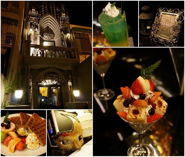 [台南]小教堂裡的低調奢華-Mascot Bar 哥德教堂