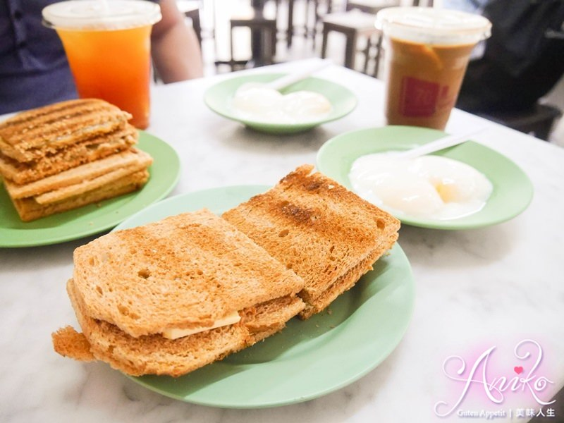 【2016❤新加坡】5天4夜新加坡自由行。亞坤咖椰吐司 (牛車水總店)~73年老店!新加坡在地必吃早餐