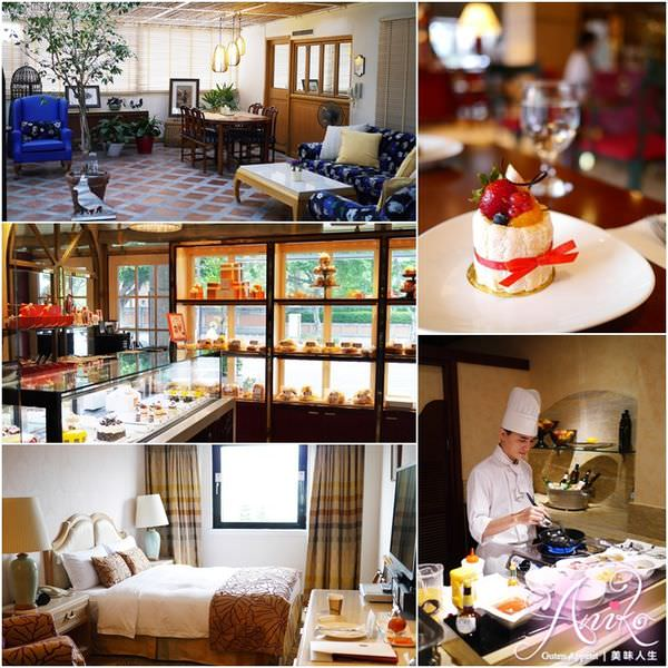 【台北住宿】歐華飯店The Riviera Hotel。精緻典雅歐式風情~鄰近圓山公園 北美館!