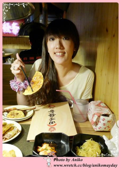 【台北美食】燒肉的創意新吃法。田季發爺 (西門店)