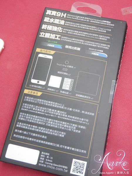P1360066.JPG