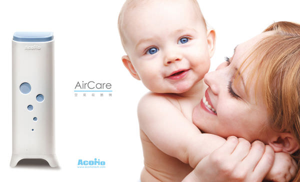 AirCarewithbaby