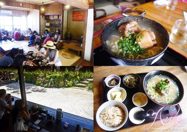 【沖繩自由行】琉球茶坊~沖繩美食必吃!道地家常菜