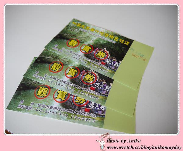 FILE00228-20130321-010603