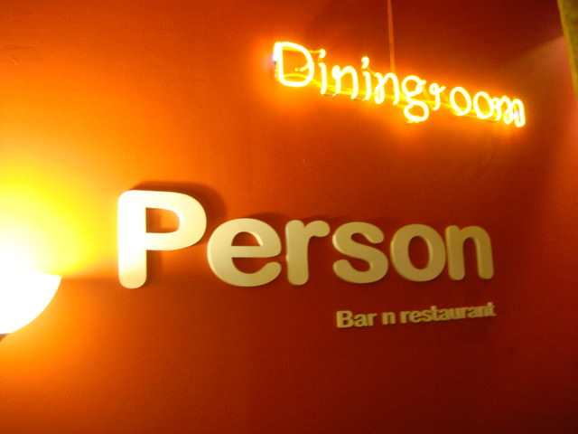 【食】Person Bar n restaurant