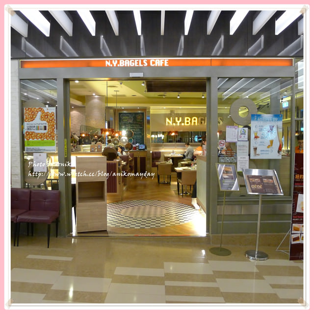 【妮。愛吃】活力滿點的一天相約吃早餐。N.Y. Bagels Cafe