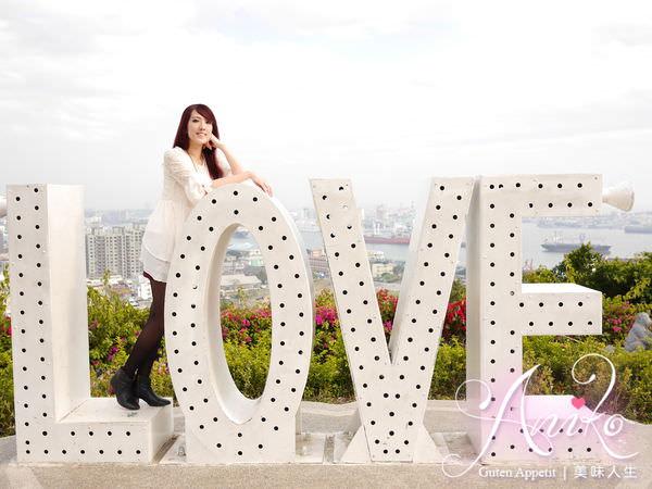 【❤高雄】約會聖地! 浪漫告白的好地點❤。高雄忠烈祠LOVE觀景台