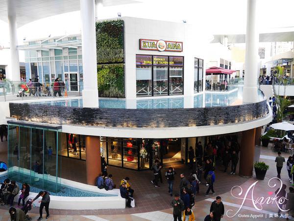 【台北旅遊】林口三井mitsui outlet。品牌介紹、美食餐廳、交通資訊全攻略