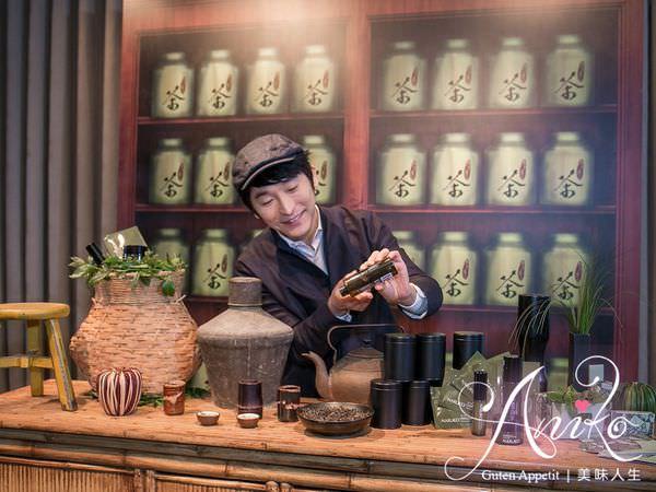 牛爾老師持續發揚在地植萃,化千里悠香茶韻為美人茶舒活青春系列_2