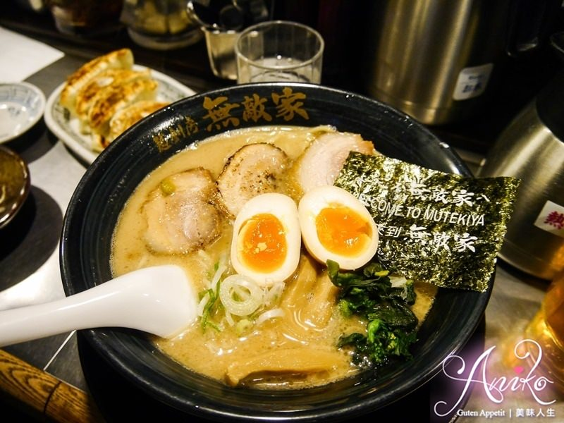【東京美食】東京8天7夜賞櫻之旅。麵創坊無敵家拉麵。大排長龍池袋美食!厚實叉燒濃郁湯頭一吃就愛上