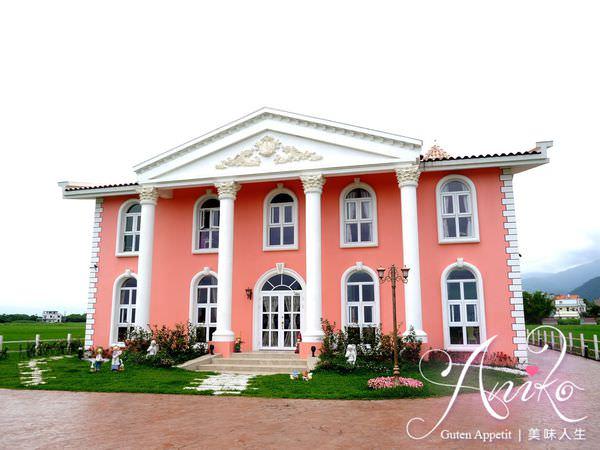 【❤宜蘭】粉紅城堡超吸晴!鄉野間的手感美術館。蝶古巴特風情畫。手作民宿