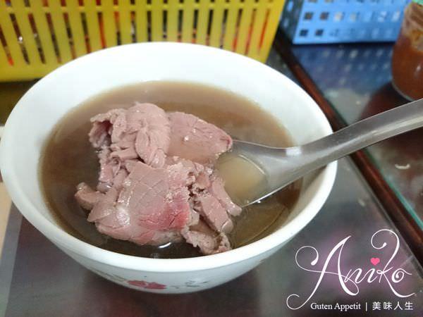【台南美食】文章牛肉湯。24小時營業!食尚玩家推薦~台南人的道地早餐新鮮溫體牛肉湯