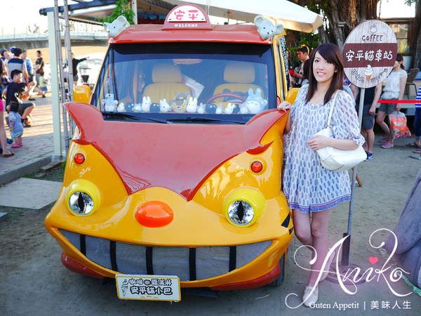 【台南旅遊】安平童趣小秘境!走進宮崎峻的童話世界。龍貓小巴(安平貓小巴)
