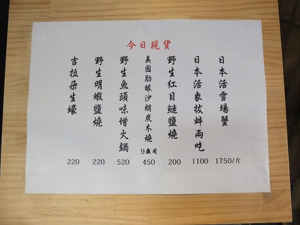 DSCF8149.JPG