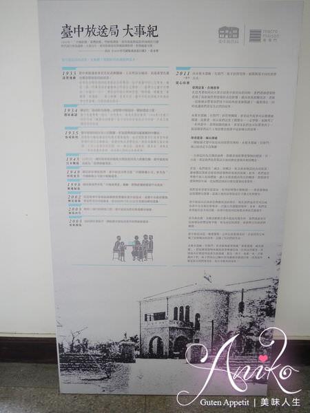 P1060148