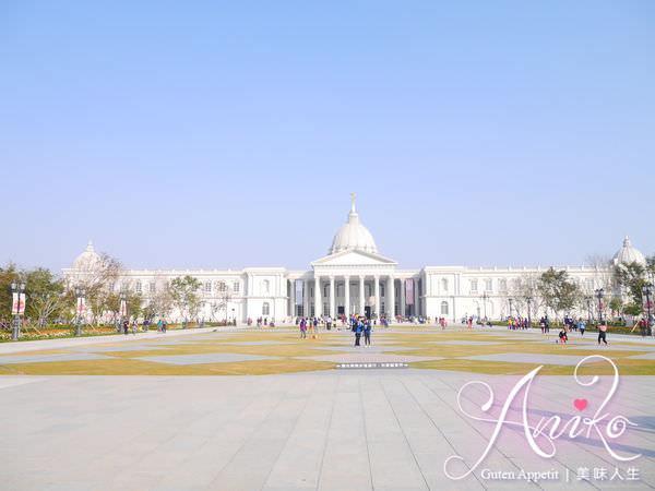 【台南旅遊】奇美博物館。台南必訪景點!絕美夢幻小白宮