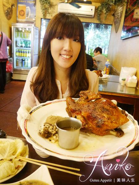 【❤宜蘭】乓貢貢! 讓人聞香下車的好味美食。台彎古早味甕窯雞 (礁溪總店)