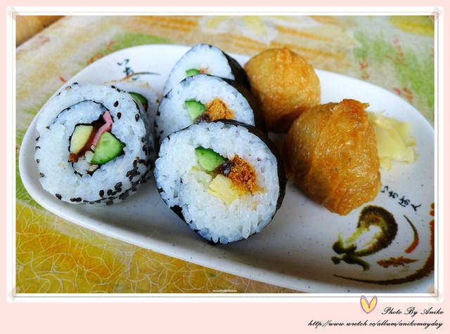 【台南美食】山根壽司。赤崁樓附近平價日本料理!