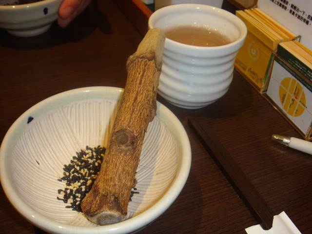 【食】品田牧場