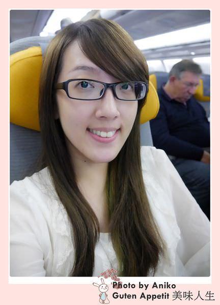 【好險!】出國記得投保旅行平安保險~玩得開心又安心!