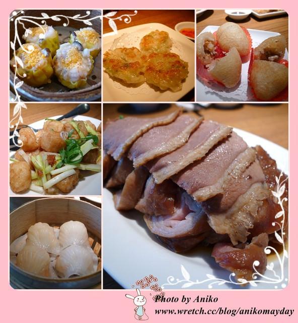 【妮。愛吃】潮州菜港式點心這裡應有盡有。潮品集(承德京站店)