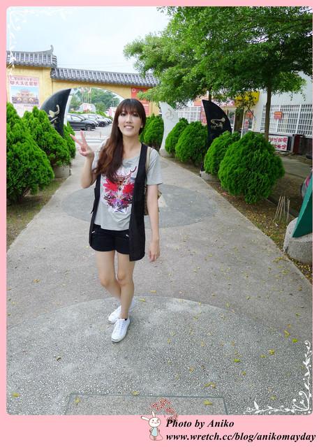 【2012夏❤桃園】台北人的輕旅行。大溪一日遊景點攻略