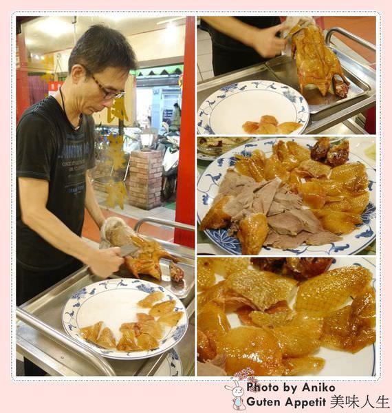 【妮❤吃】皮薄脆肉軟嫩~ 北京全聚德烤鴨台北吃得到❤。宋廚