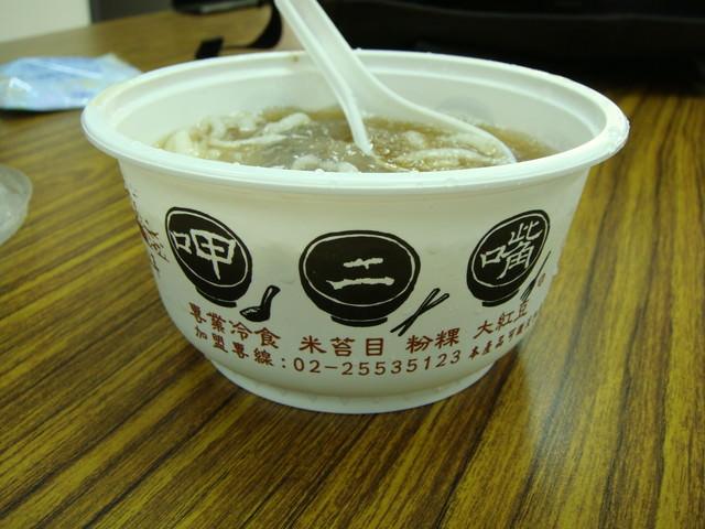 【食】呷二嘴冰米苔目粉粿