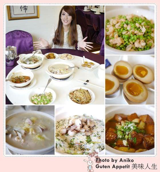 【妮❤吃】政商名流的私房上海料理選擇。紅粟上海經典小吃