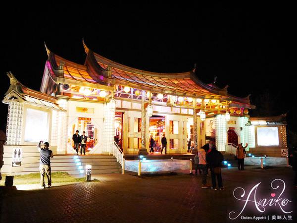 【彰化旅遊】玻璃媽祖廟 x 台灣玻璃館。全台唯一七彩玻璃廟!!炫麗耀眼超吸睛