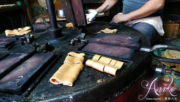 【台南美食】連得堂餅家。每人限購2包~超珍貴的百年老店純手工煎餅!