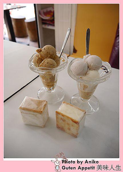 【妮❤吃】濃濃古早味!! 30年的純正手工雪糕 。斗六冰城