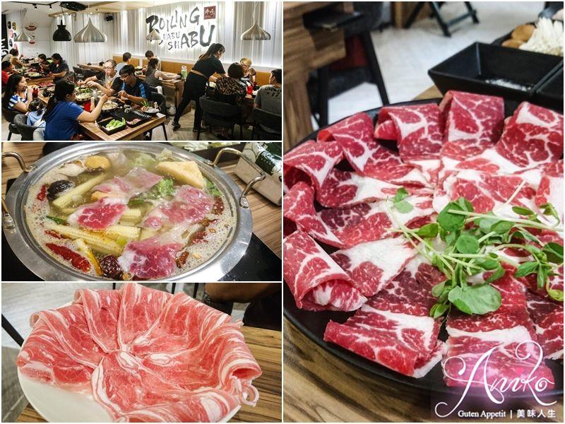 【台北美食】沸騰Boiling Shabu Shabu。肉食者的天堂!!!美味平價澎湃大肉盤