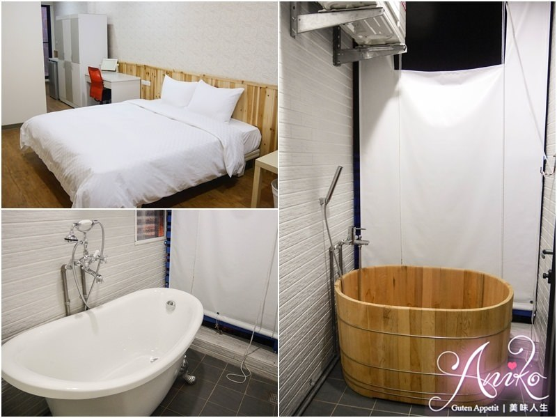 【台南住宿】DiDi House。CP值最高!古典浴缸、檜木浴缸可泡澡的超平價民宿 (有停車空間)