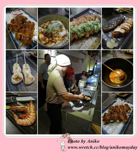 【台北美食】激推!不用坐飛機也能嚐到正宗日本味串燒。手串本舖