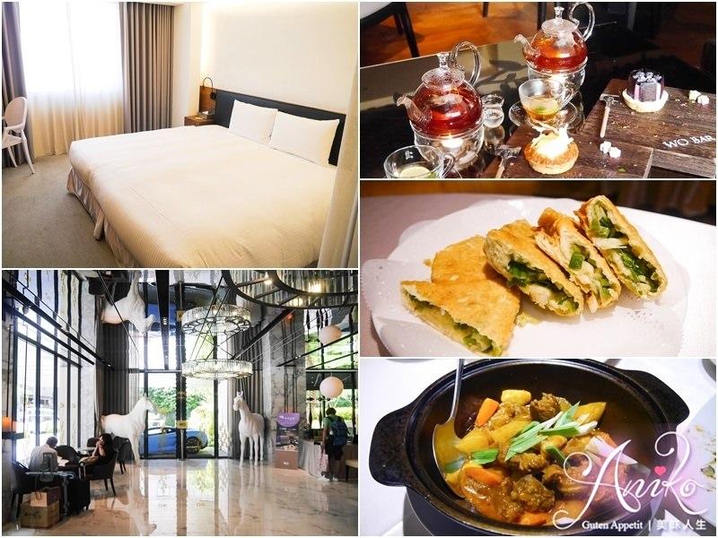 【高雄住宿】HOTEL WO 窩飯店。鄰近愛河、捷運市議會站~新潮時尚旅店