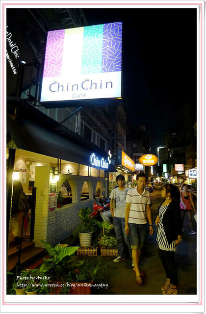 【妮。愛吃】來這兒吃蜜糖吐司不用人擠人。Chin Chin Cafe'
