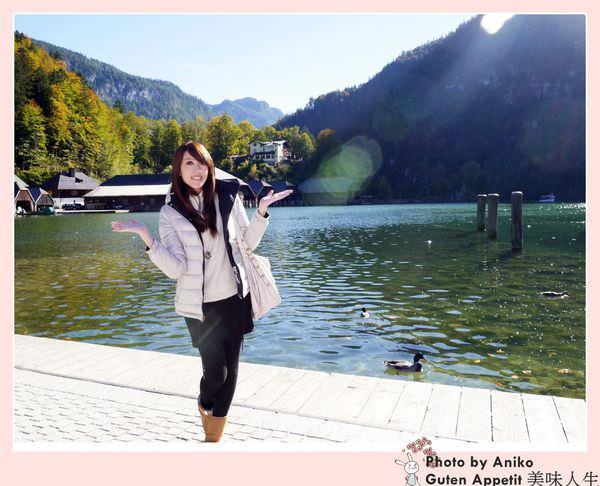 【2013❤德國】開朗少女12天的進擊冒險。搭著德鐵趴趴GO! 人間仙境國王湖KÖNIGSSEE
