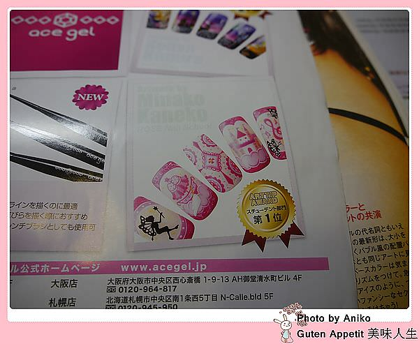 P1050135-20130430-004324