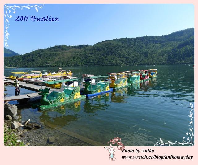 【2012春❤花蓮】享受大自然芬多精的洗禮。鯉魚潭 x 池南國家森林遊樂區