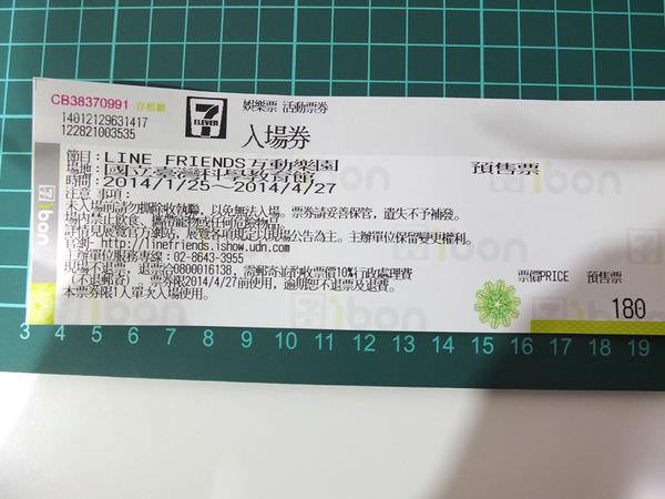 DSCF2184.JPG