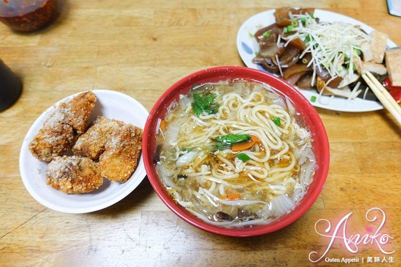 【中永和美食】阿章土魠魚焿。無招牌巷弄好味道!在地人都吃這一味