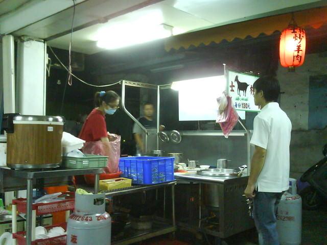 【食】士林炒羊肉