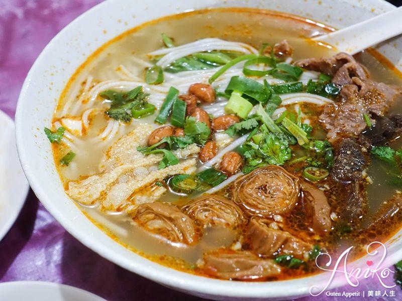 【台北美食】艋舺螺獅粉。來自廣西的風味料理!光聽名字猜不出到底吃什麼