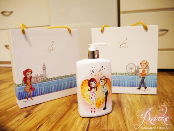 【美髮】1314洗髮精禮盒。迷人香氣讓戀人更靠近~新年情人禮物好選擇!
