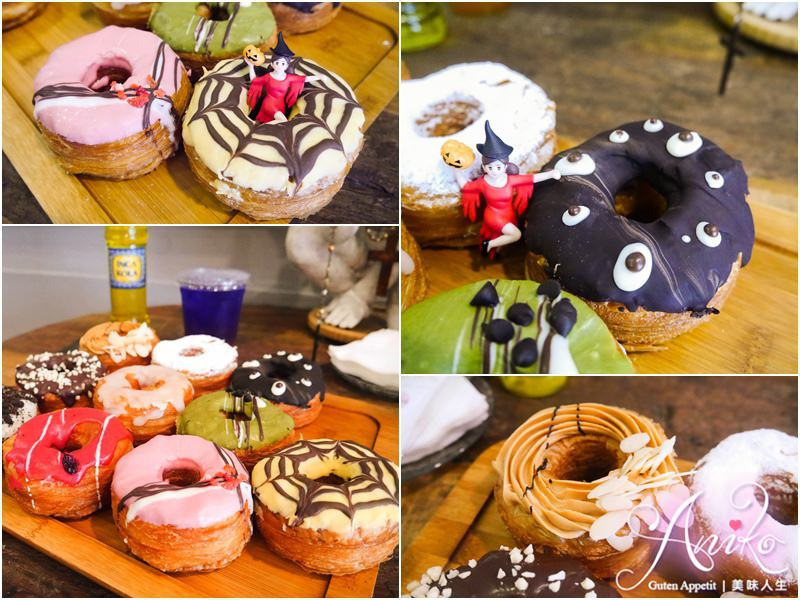 【台南美食】Cronutt 可拿滋。可愛造型甜甜圈!可頌x甜甜圈的雙重享受~ 萬聖節應景甜點