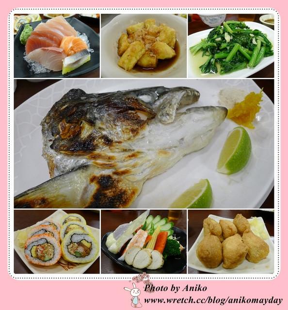 【台南美食】超平價人氣台式日本菜。伊都日本料理