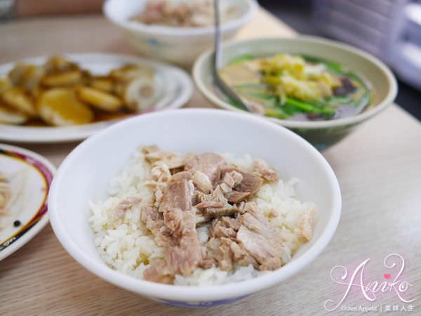 【嘉義美食】郭家雞肉飯。巷仔內吃這一味~嘉義人大推的美味雞肉飯!