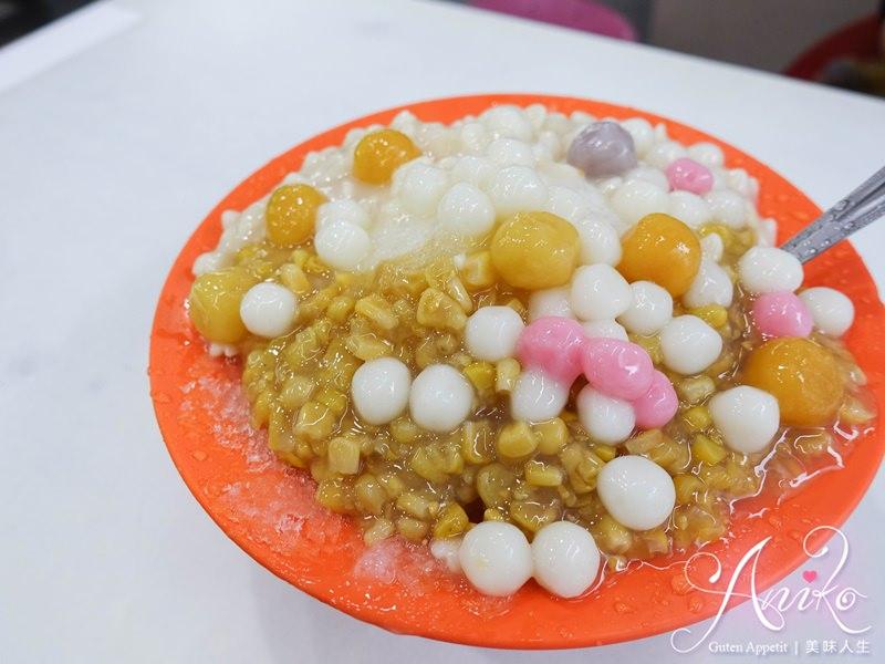 【台北美食】楊記花生玉米冰。西門町60年老字號冰店!獨特鹹甜玉米冰